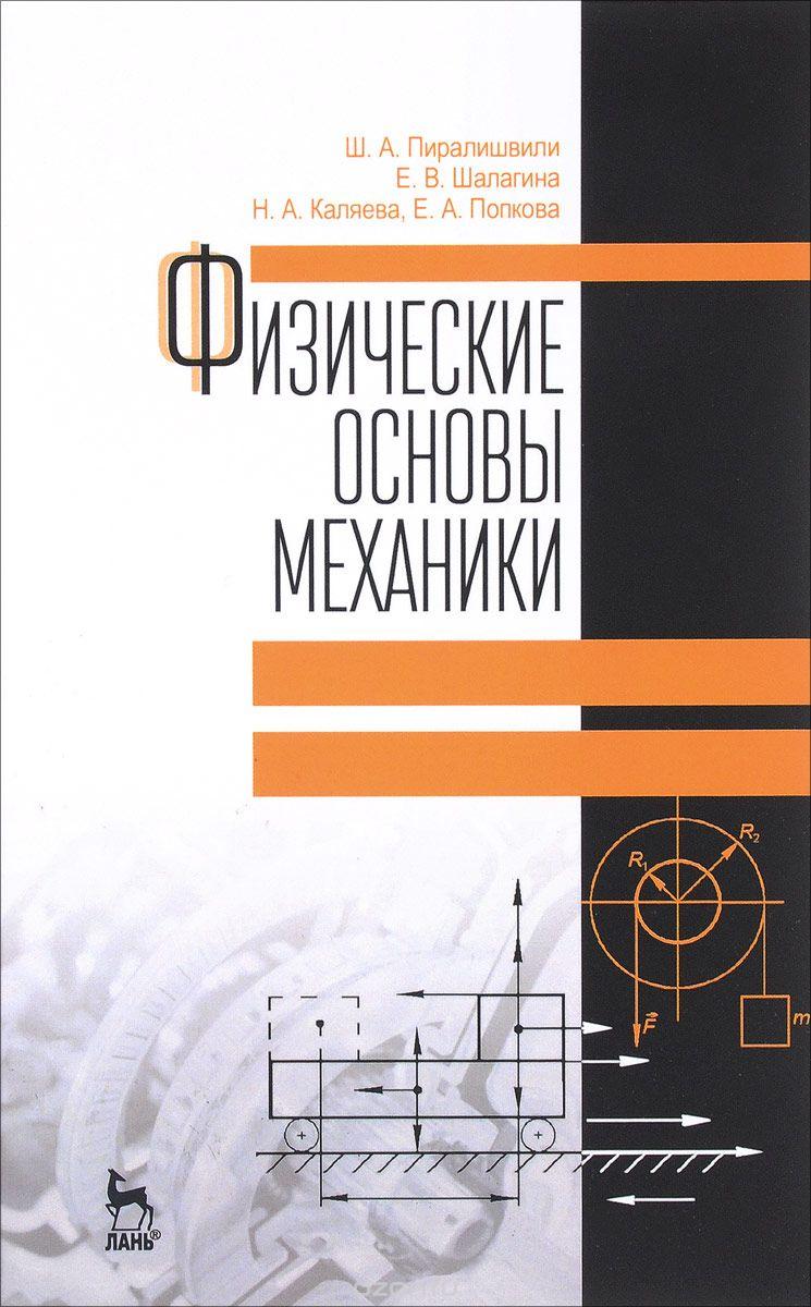 download Сила подсознания. Практический курс